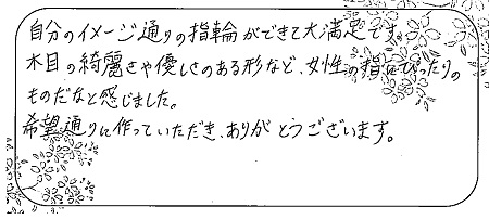 20101001杢目金の婚約指輪M_003.jpg