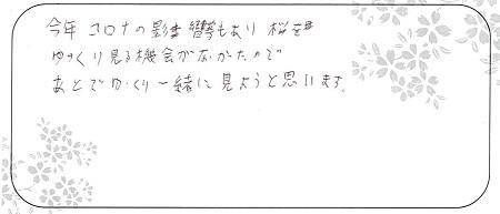 20101501木目金の婚約指輪_R005.jpg