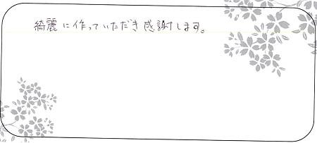 20101501木目金の結婚指輪_LH002.jpg