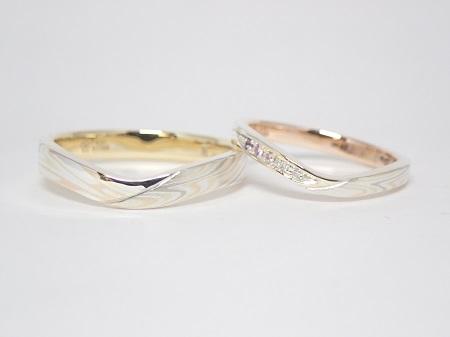 20101502木目金の結婚指輪_R004.JPG