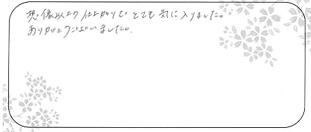 20101502木目金の結婚指輪_R005.jpg