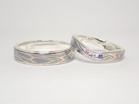 20102501木目金の結婚指輪_C002.JPG