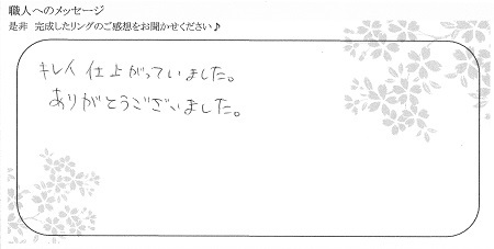20102501木目金の結婚指輪_F004.JPG