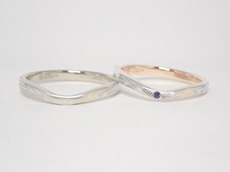 20102502木目金の結婚指輪_N003.JPG