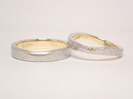 20102801木目金の結婚指輪_E004.JPG
