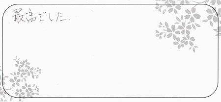 20110101木目金の結婚指輪_H005.jpg