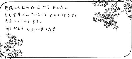 20111401木目金の結婚指輪_Q005.jpg