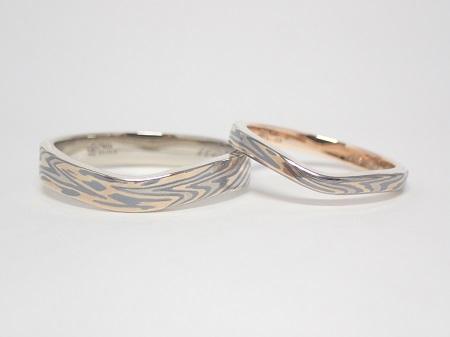 20111601木目金の結婚指輪_E001.JPG