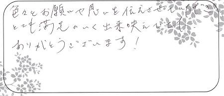 20112001木目金の婚約・結婚指輪_G005.jpg