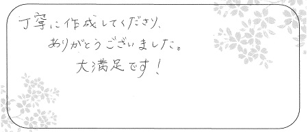 20112101木目金の結婚指輪_F004.jpg
