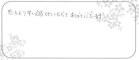20112201木目金の婚約指輪_F003.jpg