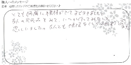 20112201木目金の結婚指輪_U004.jpg