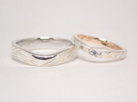 20112902木目金の結婚指輪_U003.JPG