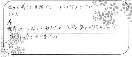 20121202木目金の結婚指輪_B002.jpg