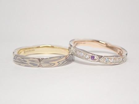20121203木目金の結婚指輪_E004.JPG