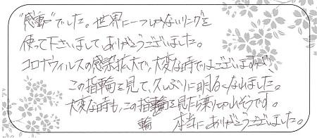 20121301木目金の結婚指輪_B002.jpg