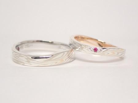 20122102木目金の結婚指輪_H004.JPG