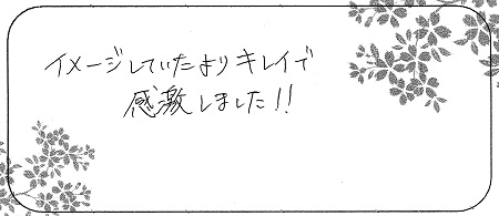 20122701木目金の婚約指輪_Q005.jpg