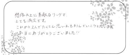20122701木目金の結婚指輪_J005.jpg