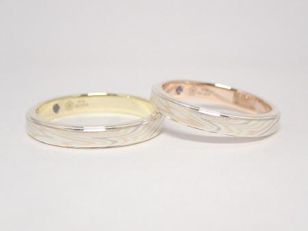 20122703木目金の結婚指輪_E003.JPG