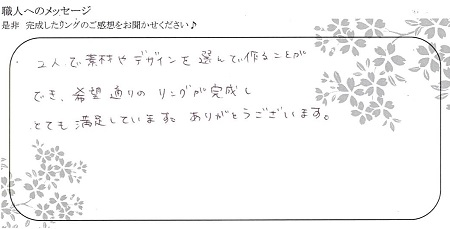 20122703木目金の結婚指輪_K004.jpg