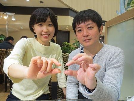 2019043001木目金の結婚指輪_OM002.JPG