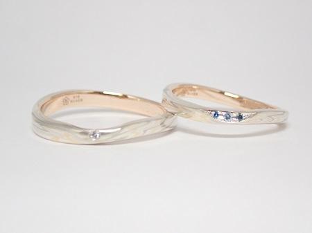 2020092001杢目金の結婚指輪03.JPG