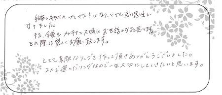 2020101001杢目金屋の婚約・結婚指輪05.jpg
