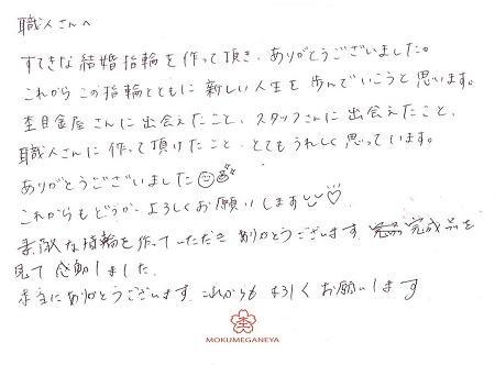 20A10Nメッセージ.jpg