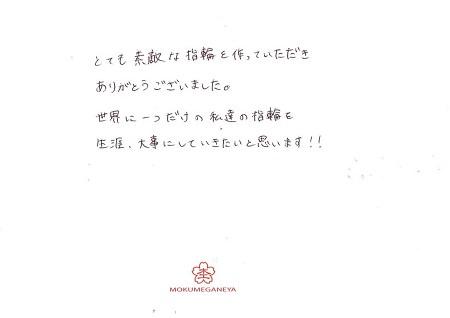 20A21Nメッセージ.jpg