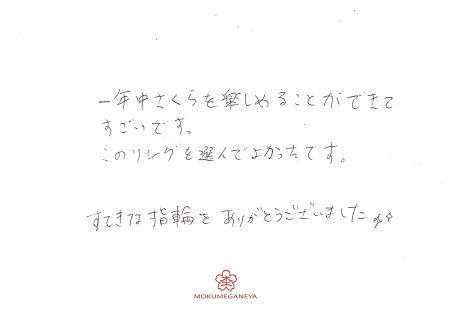 20A22Jメッセージ.jpg