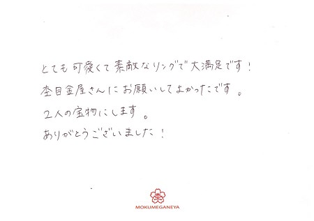 20A33Gメッセージ.jpg