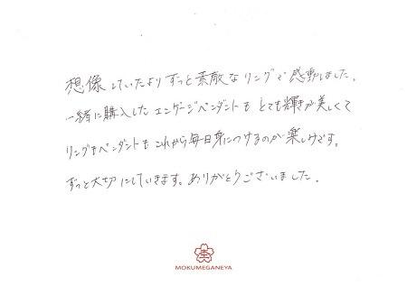 20A33Jメッセージ.jpg
