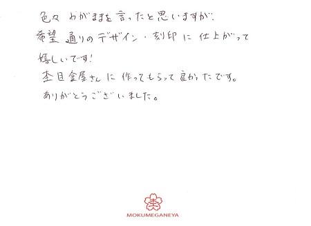20A56Gメッセージ2.jpg