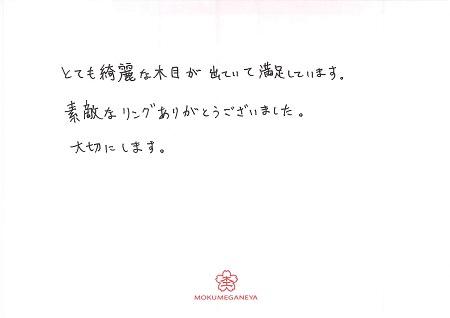 20B01Qメッセージ.jpg