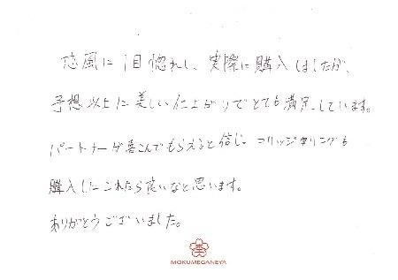 20B07Jメッセージ2.jpg