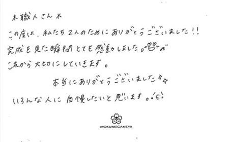 20B13Gメッセージ.jpg
