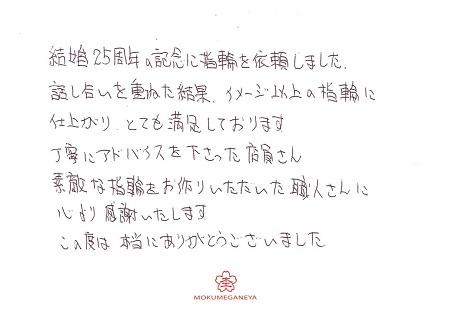 20B13Jメッセージ.jpg