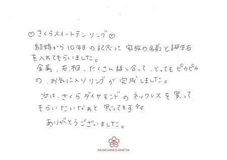20B18Jメッセージ.jpg