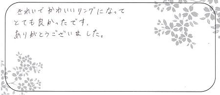 21010901杢目金屋の婚約指輪_Z005.jpg