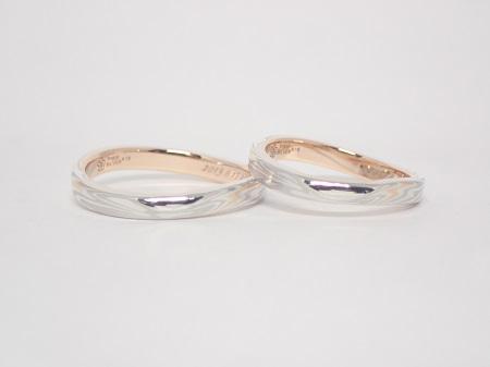 21011001木目金の結婚指輪_U00(4).JPG