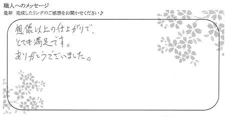 21011001木目金の結婚指輪_U005.jpg