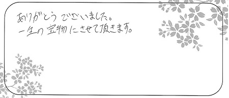 21011101木目金の結婚指輪_G004.jpg