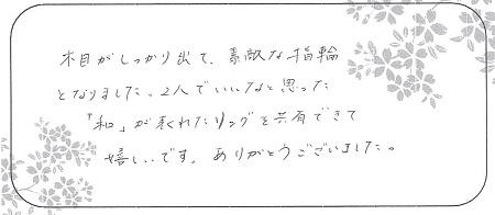 21011101木目金の結婚指輪_Q005.jpg