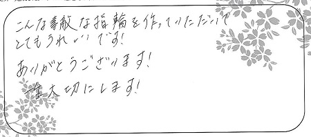 210115大宮木目金の結婚指輪_G004.jpg