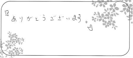 21011501木目金の婚約指輪__G002.jpg