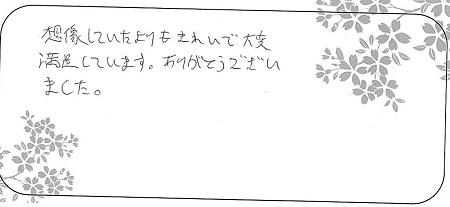 21011501木目金の婚約指輪_Q005.jpg