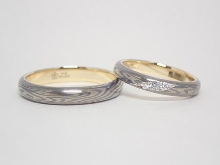 21011501木目金の結婚指輪_N003.JPG