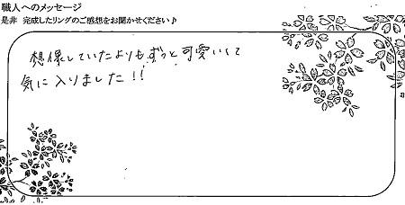 21011601木目金の婚約・結婚指輪_Y005.jpg