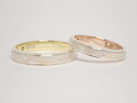 21011601木目金の結婚指輪_U004.JPG